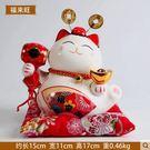 設計師美術精品館上善若水 招財貓擺件 陶...
