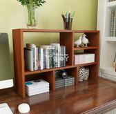 書櫃書架 電腦桌上小書架桌面書柜學生用簡易置物架辦公工作宿舍書桌收納架igo 俏腳丫