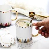 創意陶瓷馬克杯情侶對杯簡約金水杯茶杯咖啡杯女辦公杯子帶蓋