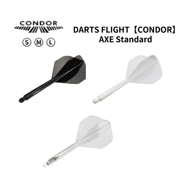 【CONDOR】AXE Standard 鏢翼 DARTS