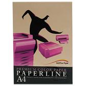 【奇奇文具】PAPER LINE 150進口A4 淺橘色80P 影印紙 (500張入/包)