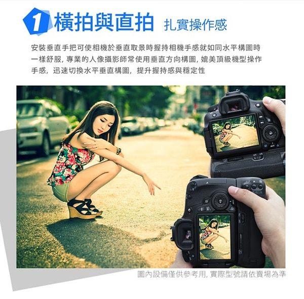 放肆購 Kamera Sidande 電池手把 Canon 550D 600D 650D 700D 垂直把手 同原廠 BG-E8 手柄 握把 電池匣 LP-E8
