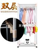 乾衣機特乾衣機家用烘乾器靜音衣服烘乾機速乾衣小型烘衣機風乾衣物·免運igo220V