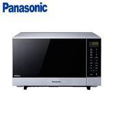 『Panasonic』☆國際牌27公升變頻式燒烤微波爐 NN-GF574 *免運費*