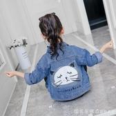 女童牛仔外套春秋10歲小女孩6大童9韓版洋氣8網紅秋裝兒童裝上衣7 漾美眉韓衣