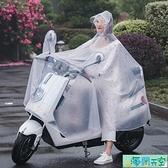 雨衣 電瓶車雨衣單人男女士成人騎行電動摩托自行車韓國時尚雨披【海阔天空】
