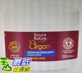 [COSCO代購] W119686 Douce Nature 摩洛哥身體滋養霜 200毫升