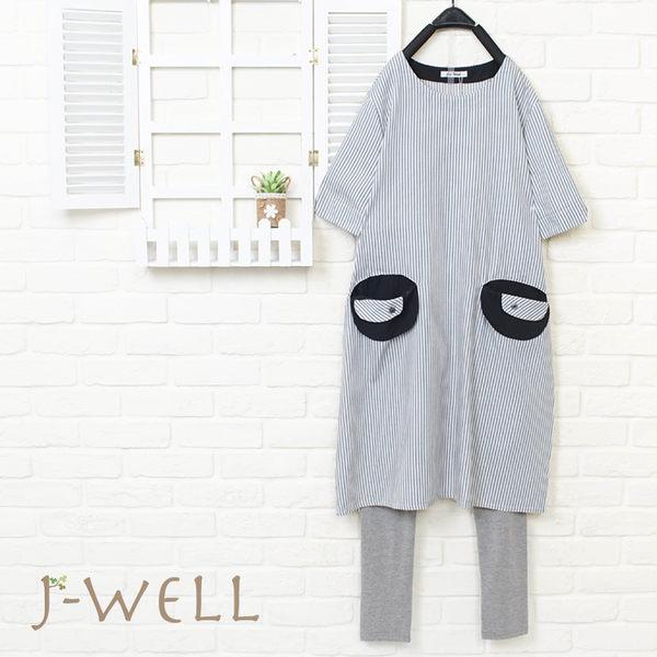J-WELL 條紋趣味口袋洋裝内搭褲二件組(組合709 8J1444藍+8W6522灰 M/L)