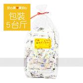 【黑熊】五穀糙米銘果,5台斤(3公斤)/包,蛋素食,營業用包裝