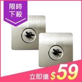 JUSTY 304不鏽鋼強力無痕N次螺絲貼(2入組)【小三美日】原價$79