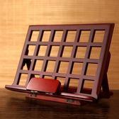 譜架 古琴古箏吉他鋼琴木質小譜架實木可折疊便攜式桌面樂譜琴譜曲譜架T