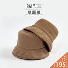 盆帽 雙面戴!純色麂皮絨羊羔毛拼接漁夫帽-BAi白媽媽【306237】