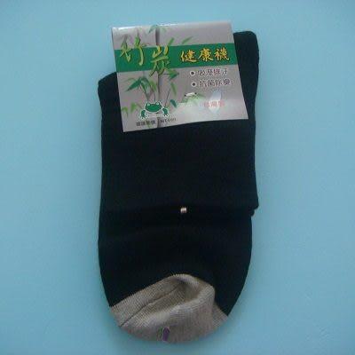 臺灣製 竹炭健康寬口襪(黑色)/運動襪/襪子/短襪/中統襪/學生襪/吸濕排汗.抗菌除臭