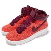 【四折特賣】Nike AF1 Ultra Flyknit Air Force 1 紅 白 輕量 編織 女鞋【PUMP306】 818018-800