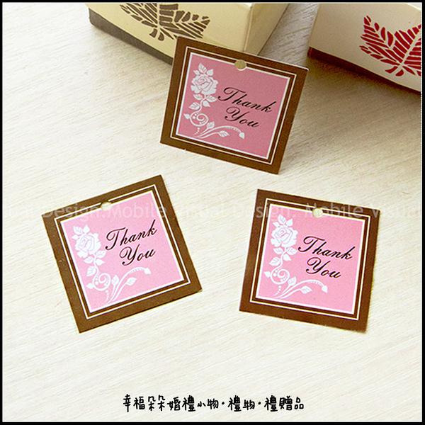 禮物小吊牌3.5X3.5cm(方形I款-Thank You)-零售-不含其它配件 禮物裝飾/包裝材料/婚禮小物/幸福朵朵