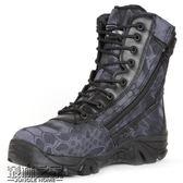 新年鉅惠 軍靴男特種兵作戰靴秋冬戶外蟒紋迷彩雪地陸戰靴戰術軍鞋防水透氣