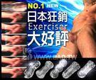 日本狂銷大好評NO.1超擬真機能追求人體素材緊穴→享受透視抽插的快感【五款任選】