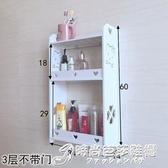 衛生間掛墻置物架洗漱台收納盒洗手間牙膏牙刷架吸壁式免打孔掛架 時尚WD