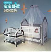 嬰兒床bb搖床環保鐵布藝多功能新生小寶寶游戲搖籃睡床可加長蚊帳WY【萬聖節八五折搶購】