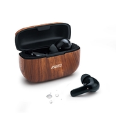 贈MICRO充電線 1M【高飛網通】 RASTO RS27 木匠工藝真無線藍牙5.1耳機 原廠公司貨