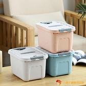 3個裝 收納箱小號塑料儲物箱零食收納盒宿舍學生衣服有蓋整理箱【小獅子】