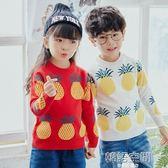 兒童加絨毛衣男女童套頭毛線衣嬰兒寶寶針織衫小孩衣服幼兒打底衫