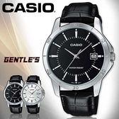 CASIO手錶專賣店 卡西歐  MTP-V004L-1A 男錶  指針 礦物玻璃鏡面 日常生活防水 日期顯示 皮革錶帶