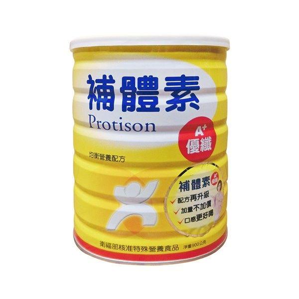 補體素優纖A+ 900g【媽媽藥妝】奶素可食