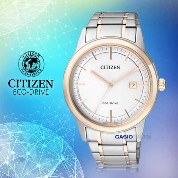 CASIO 手錶專賣店 國隆 CITIZEN 星辰 AW1238-59A  男錶 光動能 不鏽鋼 防水 玫瑰金 日期