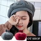 OT SHOP 帽子 兒童帽 童裝帽 親子帽 英倫風可愛小兔耳 絨布 童裝配件 [現貨 2色] NC5011