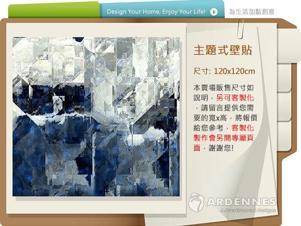 【ARDENNES】防水壁貼 壁紙 牆貼 / 霧面 亮面 / 繪畫藝術系列 NO.A013