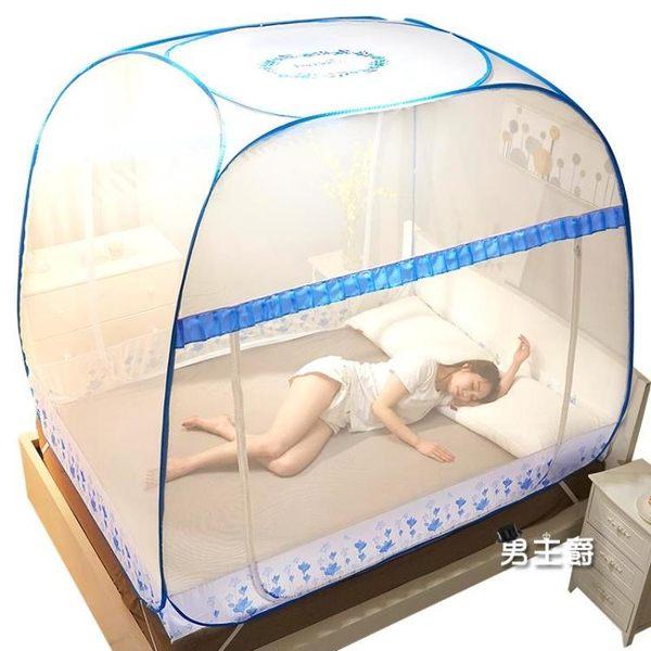 (萬聖節鉅惠)蚊帳睡簾蚊帳免安裝蒙古包1.8m床雙人家用方頂拉鍊1.5米三開門學生宿舍1.2XW