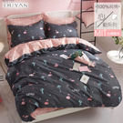 【DU1】100%純棉枕頭套 ( 1入 ) - 紅鶴公主夢