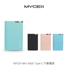 【愛瘋潮】MYCEll Mini 6000 Type-C 行動電源 3.1A快速充電 Type-C 雙向