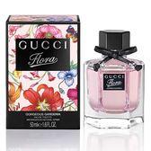 【人文行旅】GUCCI Gorgeous Gardenia 華麗梔子花女性淡香水(國際版) 50ml