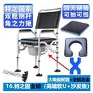 老人坐便椅可折疊孕婦坐便器移動馬桶大便座椅子成人【16 特之固全鋁】
