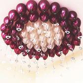 婚房佈置 結婚慶用品婚房佈置創意裝飾圓形汽氣球生日婚禮浪漫吊墜套餐【美物居家館】