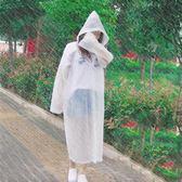 非一次性雨衣成人便捷登山超輕戶外徒步防水男女款便攜透明雨披【全館89折低價促銷】