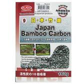 【培菓平價寵物網】Mr.Aqua 》日本竹炭160g