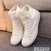 男士高筒帆布鞋男中筒男鞋高邦小白鞋板鞋子白色布鞋韓版潮流百搭 遇见生活
