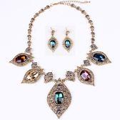 項鍊鍍金+耳環-精緻閃耀鑲鑽華麗女毛衣鍊73nt32【時尚巴黎】