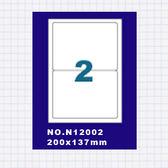 (20包)OGI A4標籤貼紙1欄2列/50張入 四邊圓角留邊 雷射.噴墨.點距陣各式列表機專用 標籤貼紙No.N12002