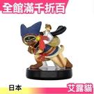 [現貨]日空版 amiibo 魔物獵人 崛起 Rise 艾露貓 NFC switch 另售怨虎龍 加爾克【小福部屋】