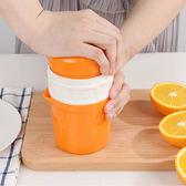 手動橙汁榨汁機家用迷你壓汁橙子檸檬壓榨機