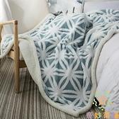立體毯小毛毯羊羔絨蓋毯雙層加厚辦公室午休毯【奇妙商舖】