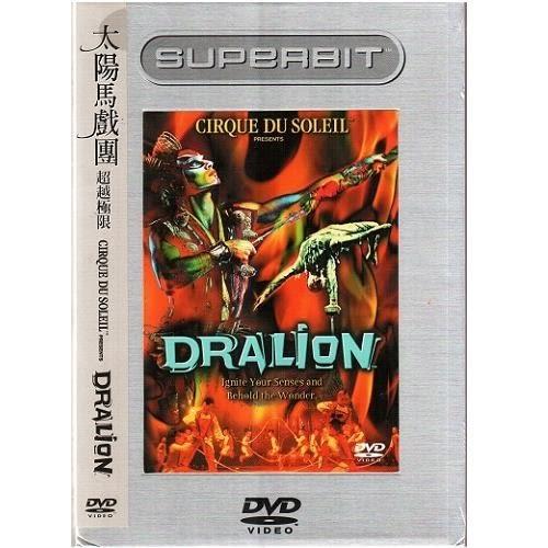 太陽劇團 超越極限 DVD  (購潮8)