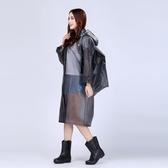 成人雨衣半透明長款戶外徒步旅游男女透明帽檐背包EVA雨衣 居享優品