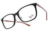 RayBan光學眼鏡RB7168D 2475 (黑-紅) 復古大方框款 # 金橘眼鏡