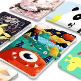 ipad保護套2018新款蘋果air2平板電腦9.7英寸2017硅膠1893殼a1822 歐韓時代