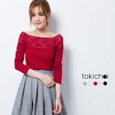 東京著衣-tokichoi-自訂款透膚蕾絲一字領上衣-S.M.L(172143)(領券折後$227)